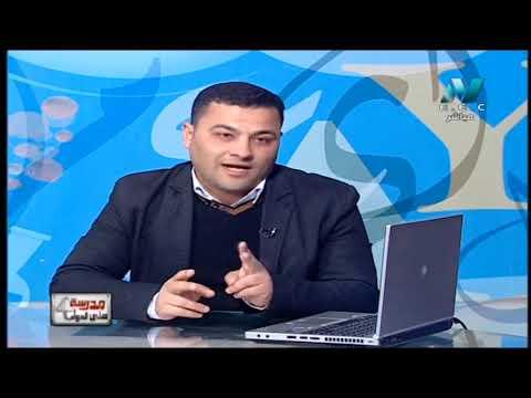 لغة عربية 3 إعدادي حلقة 2 ( المشتقات : اسم الفاعل ) أ عماد عبد المجيد أ علاء أبو العينين 11-02-2019