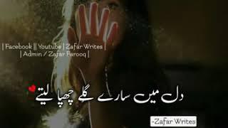 Zakham Seene Per Hum Owsm Song