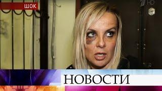 В «Пусть говорят» расскажут подробности избиения в центре Москвы солистки группы «Маша и медведи».