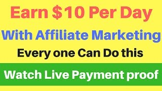 How to Make Money online with Affiliate Marketing | [How To Make Money From Home Online Fast]