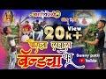 Porana Lagla Band Cha Yer || Aagri Koli Comedy || Sunny Patil