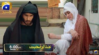 Khuda Aur Mohabbat - Season 3 Ep 27   Showbiz Glam Review Har pal Geo Dramas