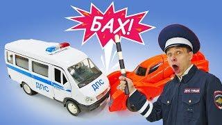 Трансформеры и игры для мальчиков - Биск и полицейские машинки! - Инспектор Фёдор в Автомастерской.
