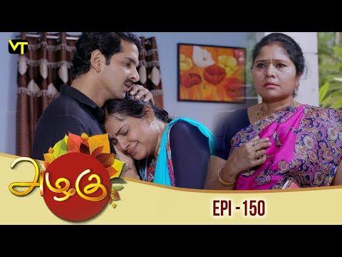 Azhagu - Tamil Serial | அழகு | Episode 150 | Sun TV Serials | 18 May 2018 | Revathy | Vision Time mp3 yukle - Mahni.Biz