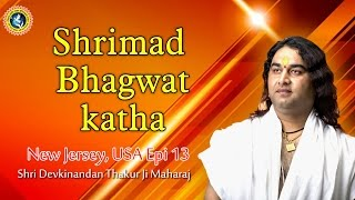 Shri Devkinandan Thakur ji maharaj || New Jersey, USA || Shrimad Bhagwat katha || Epi 13