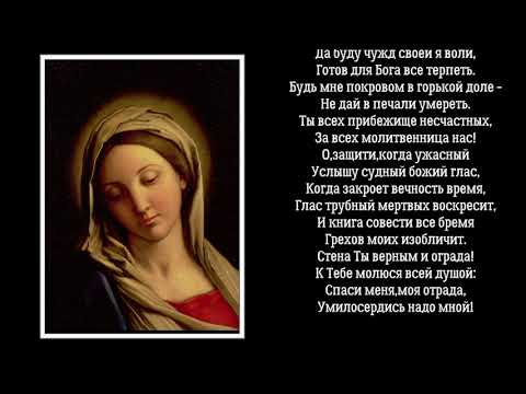 Какую молитву читал серафим саровский стоя на камне