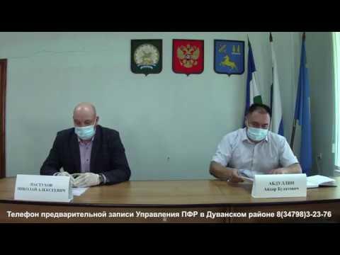 Брифинг по вопросам обеспечения нераспространения коронавирусной инфекции 12.05.2020