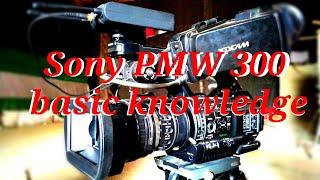 pmw 300 tutorial - मुफ्त ऑनलाइन वीडियो