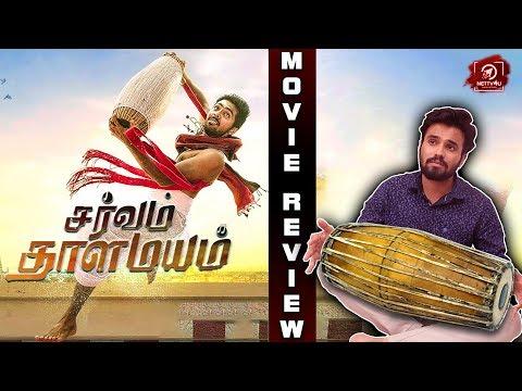 Sarvam Thaala Mayam Movie Review