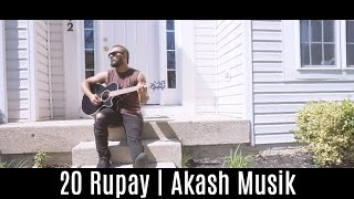 20 Rupay Out Now  Lyrical storytelling of a Poor Musician 3