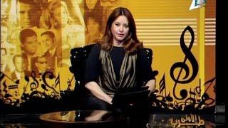 """برنامج الأولى طرب مع داليا حسن وأغاني الزمن الجميل """" المطربة سعاد محمد """" 28- 8- 2014"""