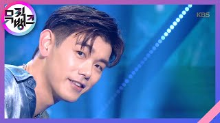 Paradise - 에릭남(Eric Nam) [뮤직뱅크/Music Bank] 20200814