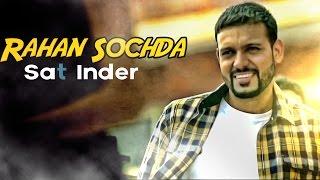 Rahan Sochda  Sat Inder
