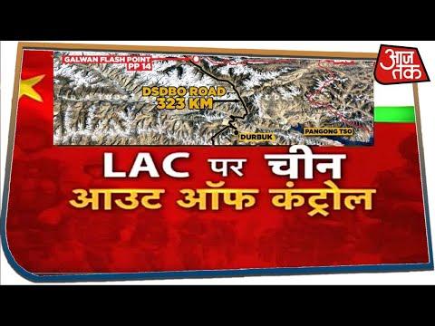 Ladakh में चीनी चक्कर, होगी टक्कर? | Dangal with Rohit Sardana | 16 June 2020