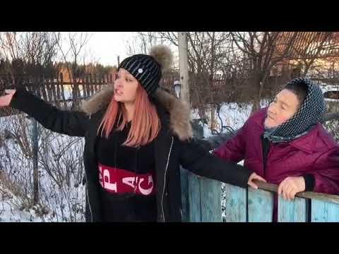 Татарча вайн - Кызык-Мызык