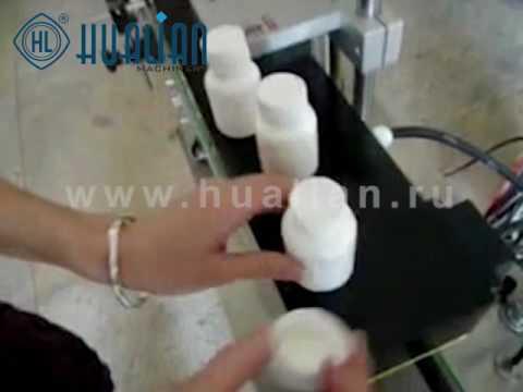 Запайщик горловины Hualian HL-3000B, индукционный