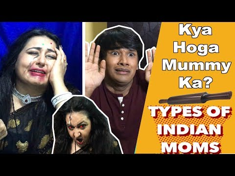 TYPES OF INDIAN MOMS - PART 3 | MAA KA PYAAR | DIWALI SPECIAL || MOHAK MEET || SWATI