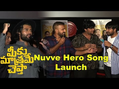 nuvve-hero-song-promotions-at-amb-theatre