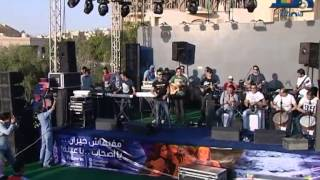 اغاني حصرية هيثم شاكر- خليك جنبي من حفل عيد الربيع بكومباوندز زيزينيا تحميل MP3