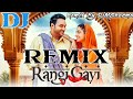 Rangi Gayi Remix  Lakhwinder Wadali Aar Bee | Parmod Sharma Rana | Latest Punjabi Songs 2018 Dj Mix