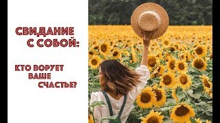 1 ДЕНЬ МАРАФОНА
