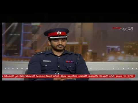 Al Rai Show - Traffic Week 2018 ..14/3/2018