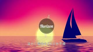 Twinfield - Horizon feat. Hatsune Miku /Horizon feat. 初音ミク