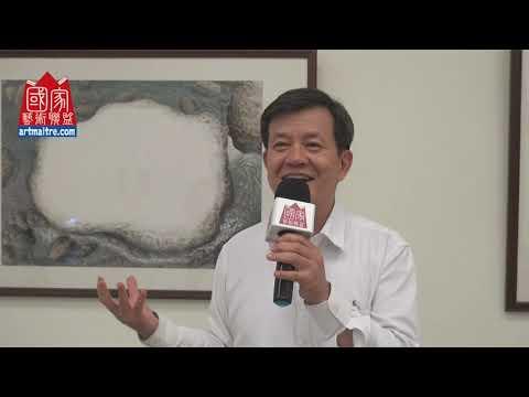 奇師藝想 李奇茂師生聯展 盧瑞珽老師專訪