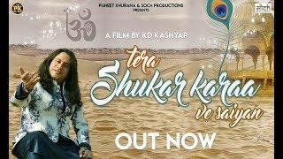 Tera Shukar Karaa Ve Saiyan | Full HD Video | Puneet Khurana | Super Hit Sai Bhajan  !