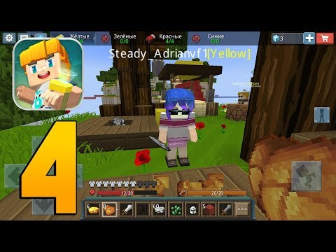Blockman Go - Bed Wars - Gameplay Walkthrough Part 4 (Minecraft)