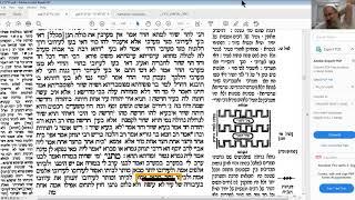 דף יומי - מסכת עירובין דף ס