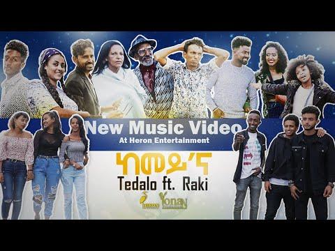 New Eritrean Music 2020 //Tedalo Ft. Raki  KEMEY'NA //ከመይ'ና ብ ተዳሎ
