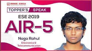 UPSC ESE 2019 Result | Naga Rahul (E&T, AIR-5) | IES 2019 Topper