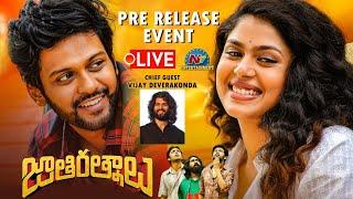 Jathi Ratnalu Pre Release Event LIVE | Vijay Deverakonda | Naveen Polishetty | Faria | NTV LIVE