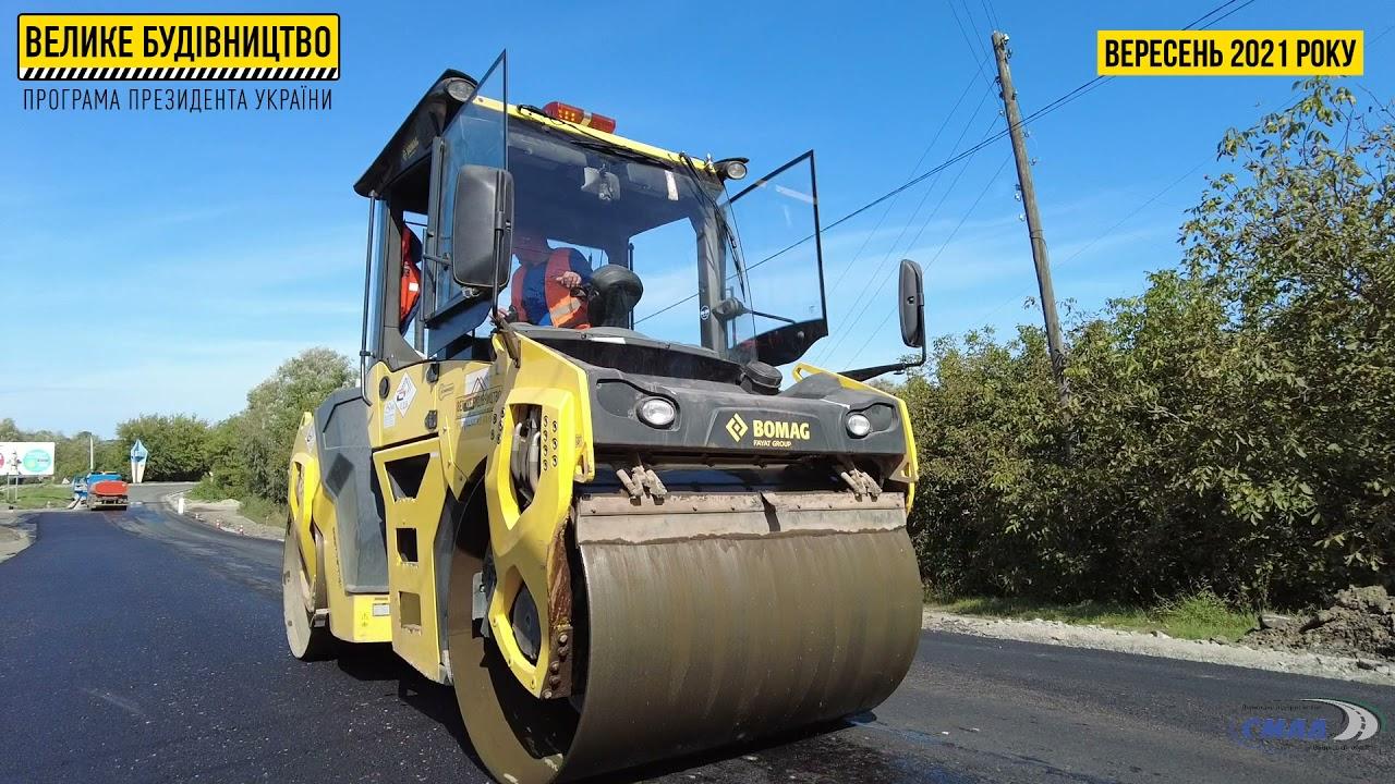 Поточний середній ремонт автомобільної дороги загального користування місцевого значення О-02-01-10 Бар-Шаргород-Нові Хоменки км 0+000 – км 5+520, протяжністю 5,52 км