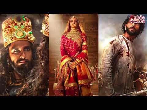 भंसाली की मां पर फिल्म बनाने से पहले यह विडियो जरूर देखें करणी सेना | Padmavat film review.
