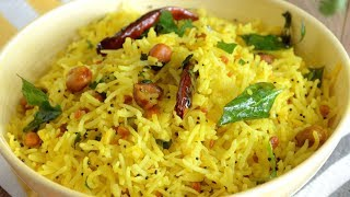 Lemon Rice | Quick Lunch | Easy Lunch Box Recipe | Indian Recipes