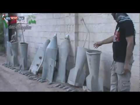 اتهامات للنظام السوري باستخدام قنابل عنقودية