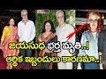 Reasons Behind Jayasudha Husband Nitin Kapoor Suicide