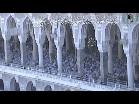 مفهوم السلام في الإسلام