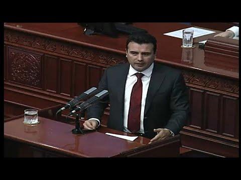 Πέρασε η τροπολογία για τη μετονομασία σε «Βόρεια Μακεδονία»…