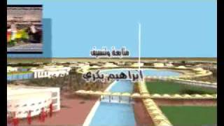 preview picture of video 'تقرير عن كلية الهندسة في جامعة جازان - 4/4'