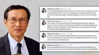 'จาตุรนต์' ย้อนถาม กกต. ถ้าไทยรักษาชาติเทคะแนนให้ พปชร. จะโดนยุบพรรคไหม?