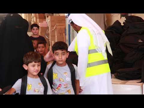 توزيع حقيبة مدرسية للأطفال