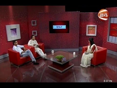 সৃজন (Srijon) - রিয়াজ ও আব্দুল আজিজ - 18-11-2016 - CHANNEL 24 YOUTUBE