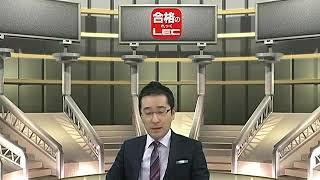 森田龍二の経済・会計解説部屋動画 第7回 FRB副議長フィッシャー辞任と金融市場