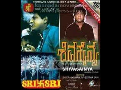Download Full Kannada Movie 1996 | Shiva Sainya | Shivraj Kumar, Nivedhitha Jain. HD Mp4 3GP Video and MP3