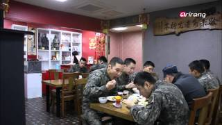 In Frame S2Ep16 People of DMZ