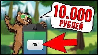 10.000 РУБЛЕЙ ЗА 2 ДНЯ! АРБИТРАЖ ТРАФИКА ДЛЯ НОВИЧКОВ