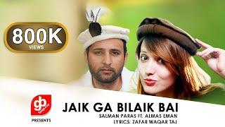 Shina Song Jak Ga Bilek Bai Live Performance by Salman Paras & Almas Eman   Zafar Waqar Taj
